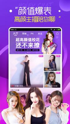 蜜疯直播app最新版无限观看下载