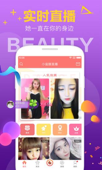 小优视频app无限制版