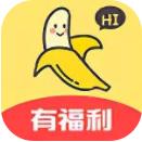 香蕉直播软件