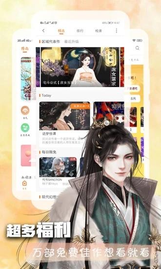 橙光2021最新手机版