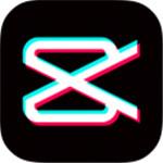 剪映app官方最新版