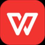 WPS Office手机最新版