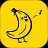 香蕉视频无限次数观看最新版