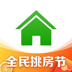 安居客app最新版