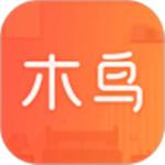 木鸟民宿app最新版
