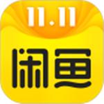闲鱼app手机版