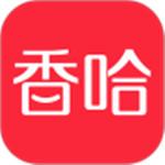 香哈菜谱app破解版