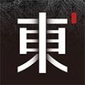 东家app官方版
