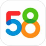 58同城app下载安装官方免费