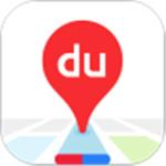 百度地图安卓手机版