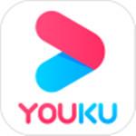 优酷app下载官方免费