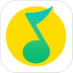 qq音乐2020官方免费版