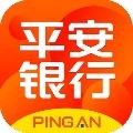 平安口袋银行app