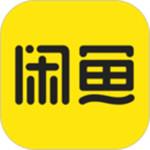 闲鱼app下载安卓版