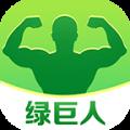 绿巨人app下载破解版