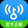 wifi万能钥匙官方版本免费下载