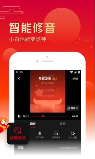 全民K歌2021安卓最新版