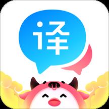 百度翻译APP下载安装安卓