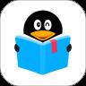 QQ阅读免费版下载安装
