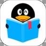 qq阅读app官方