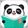 熊猫看书APP手机版