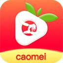 成版人app草莓软件
