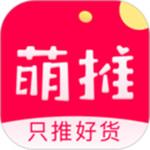 萌推app官方版