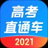 催眠神器app最新版