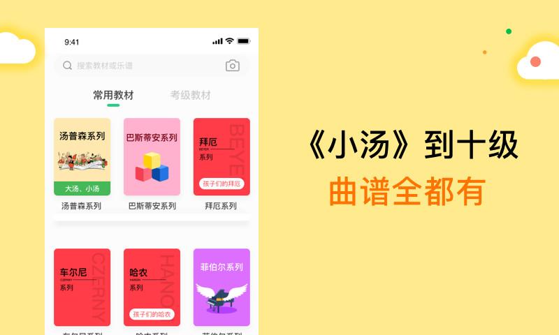 腾讯新闻app ios版