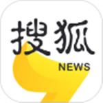 搜狐资讯下载安装免费版