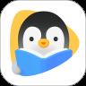 腾讯企鹅辅导app免费下载苹果
