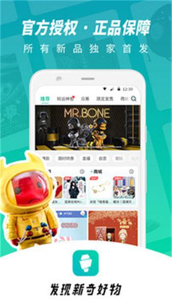 摩点app官方最新版