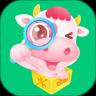 宝宝管家app最新版