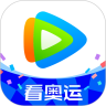腾讯视频app免费版下载安装