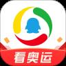 腾讯新闻最新版本官方app