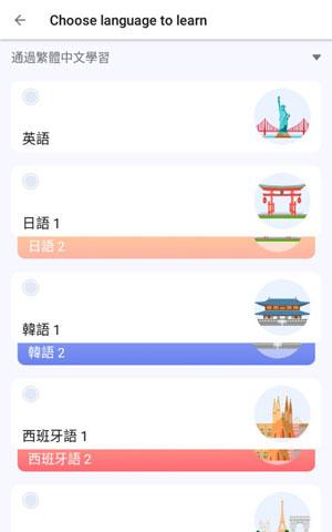 轻松学日语