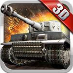3D坦克争霸破解版