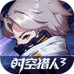 时空猎人3官方内测版