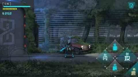 艾希手游下载免费中文版