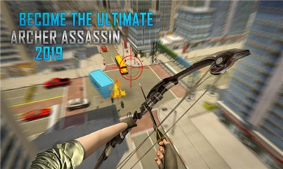 刺客弓箭射击英雄