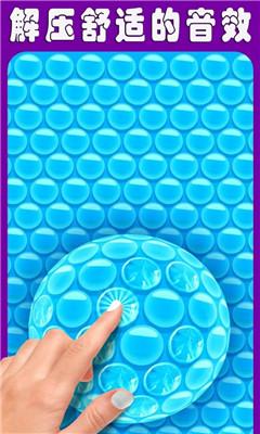 解压指尖气泡玩具