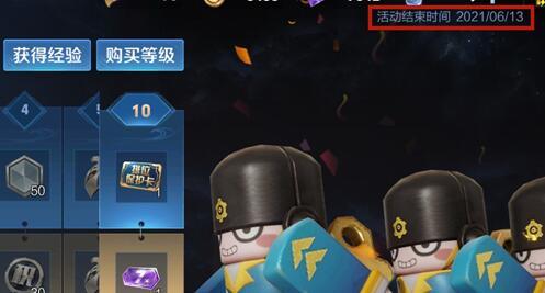 王者荣耀s23赛季什么时候结束 s23赛季结束时间介绍