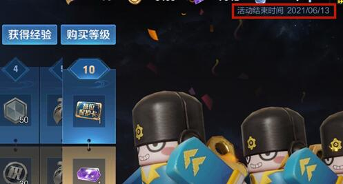 王者荣耀s24赛季什么时候更新 s24赛季开启时间介绍